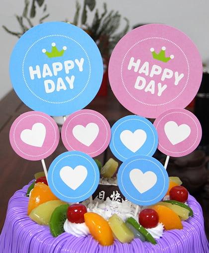 """Топпер """"Happy Day"""""""
