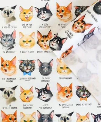 """Упаковочная бумага """"Деловые коты"""""""